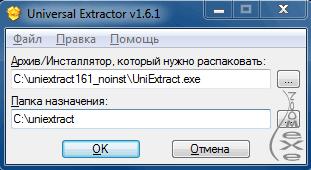 http://s1.uploads.ru/t/MZX79.png