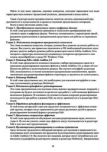 http://s1.uploads.ru/t/MazUC.jpg