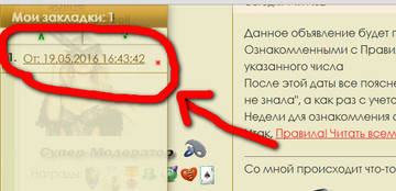 http://s1.uploads.ru/t/Mf5Ih.jpg