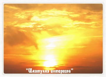 http://s1.uploads.ru/t/Mgz0T.jpg