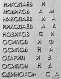 http://s1.uploads.ru/t/Mh2Zu.jpg