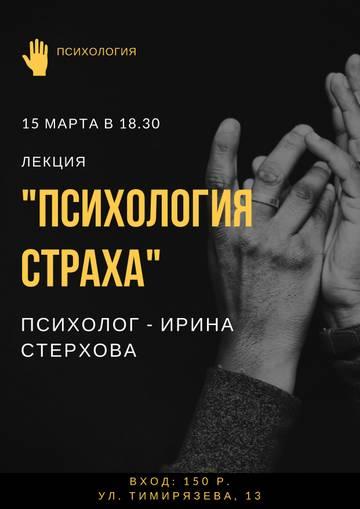 http://s1.uploads.ru/t/Mj5zx.jpg