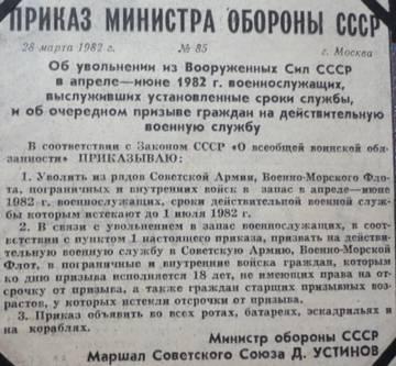 http://s1.uploads.ru/t/MmtjT.jpg