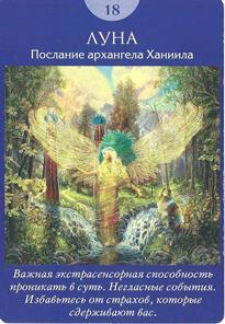 http://s1.uploads.ru/t/MnYU2.jpg
