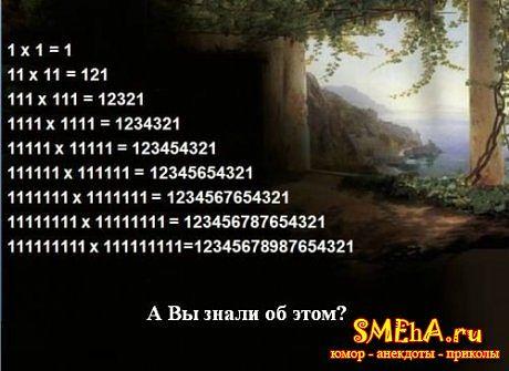http://s1.uploads.ru/t/MpXzW.jpg