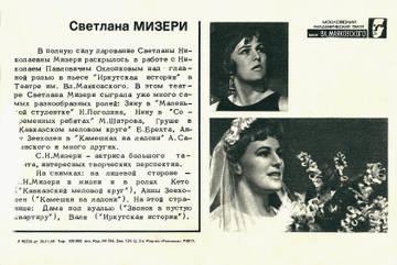 http://s1.uploads.ru/t/MtiRg.jpg