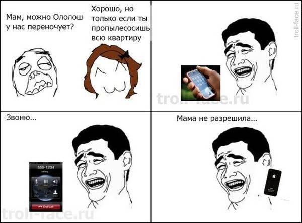http://s1.uploads.ru/t/MvPuN.jpg