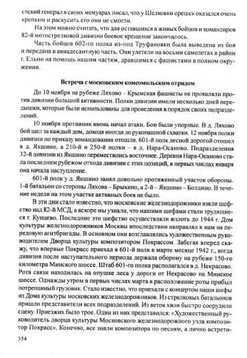 http://s1.uploads.ru/t/N13V7.jpg