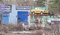 http://s1.uploads.ru/t/N9I4f.jpg
