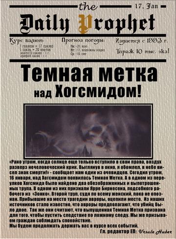 http://s1.uploads.ru/t/NFyGK.png