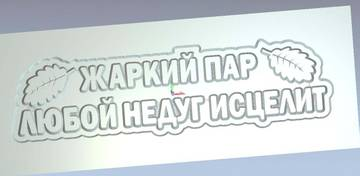 http://s1.uploads.ru/t/NOtPF.jpg