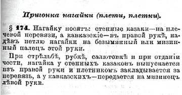 http://s1.uploads.ru/t/NQ2hv.jpg