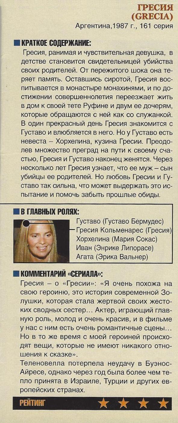 http://s1.uploads.ru/t/NRLne.jpg