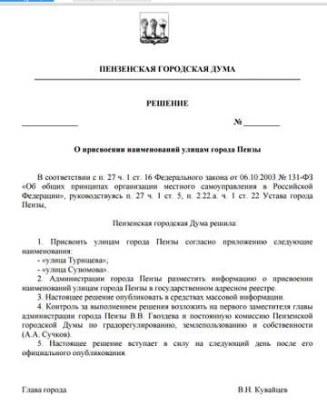 http://s1.uploads.ru/t/NUfhO.jpg