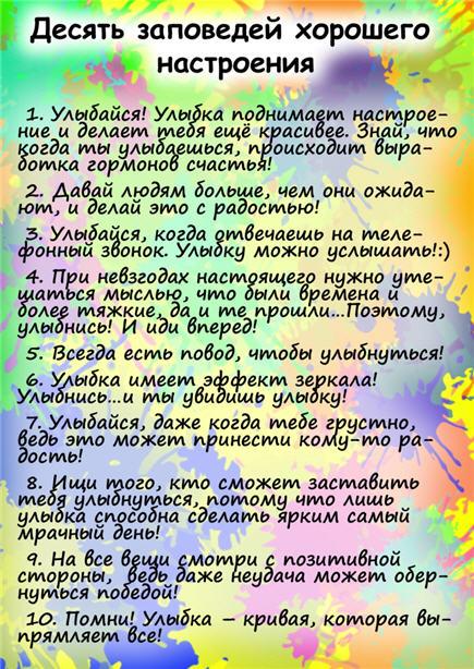 http://s1.uploads.ru/t/NXPjW.jpg