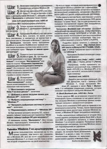 http://s1.uploads.ru/t/NbsQm.jpg