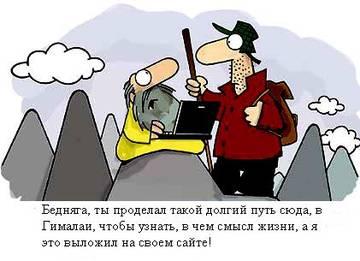 http://s1.uploads.ru/t/NcqFP.jpg