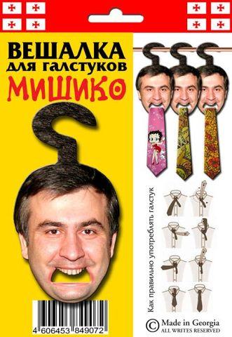 http://s1.uploads.ru/t/NdZAM.jpg