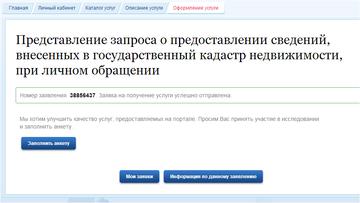http://s1.uploads.ru/t/NfKpM.png