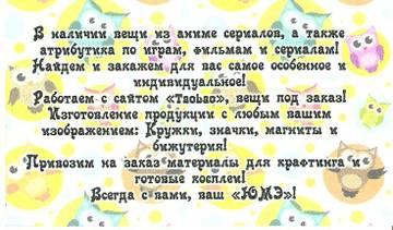 http://s1.uploads.ru/t/Nmu20.jpg