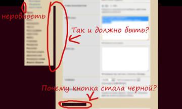 http://s1.uploads.ru/t/NqXuh.jpg