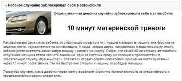 http://s1.uploads.ru/t/NtoWX.jpg