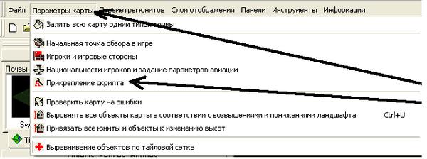 http://s1.uploads.ru/t/NxwIX.png