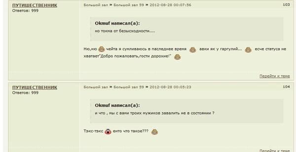 http://s1.uploads.ru/t/O75Wh.jpg