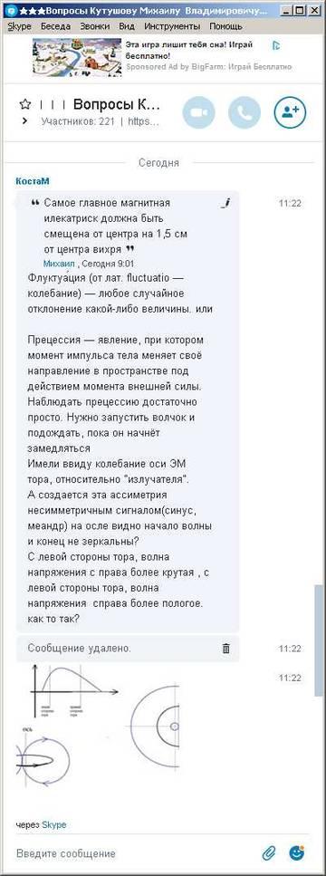 http://s1.uploads.ru/t/OAjqB.jpg
