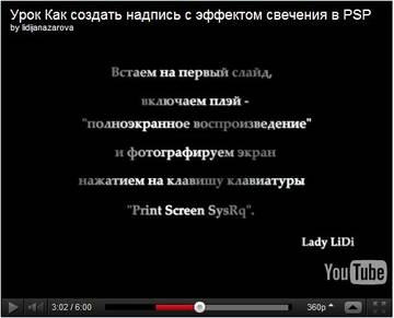 http://s1.uploads.ru/t/OBQHl.jpg