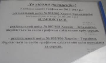 http://s1.uploads.ru/t/OIYJ7.jpg