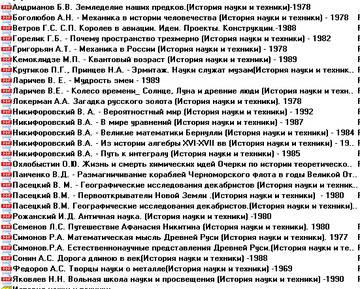http://s1.uploads.ru/t/OIjqc.jpg