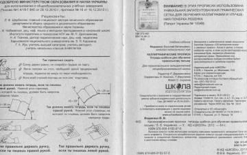http://s1.uploads.ru/t/OKTvL.jpg