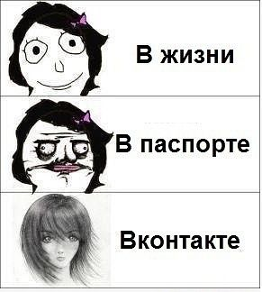http://s1.uploads.ru/t/ORSif.jpg
