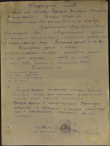 http://s1.uploads.ru/t/OSsBF.jpg