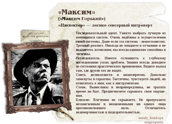 http://s1.uploads.ru/t/OUxy4.png