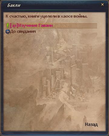 http://s1.uploads.ru/t/OVrcS.png