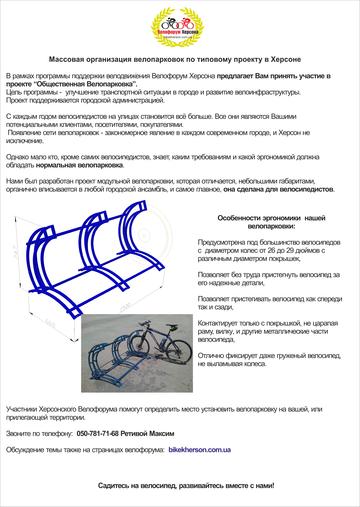 http://s1.uploads.ru/t/OYDm1.png