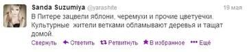 http://s1.uploads.ru/t/OcLYV.jpg