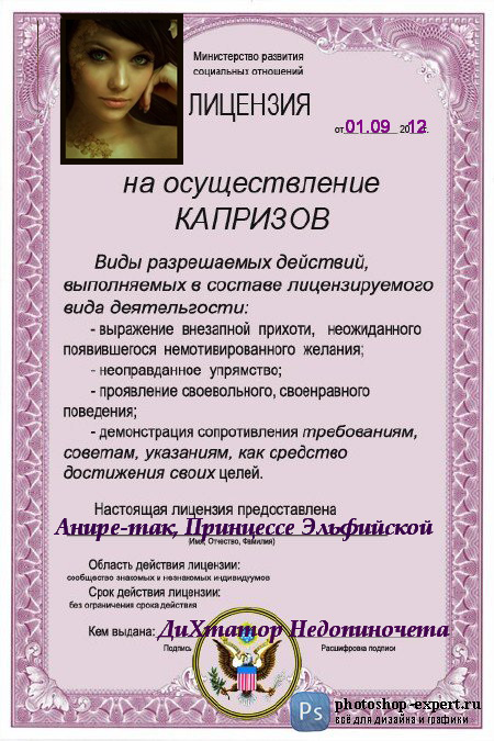 http://s1.uploads.ru/t/OeE0P.png