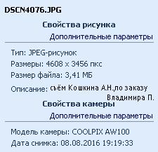 http://s1.uploads.ru/t/Ogi9Z.jpg