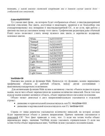http://s1.uploads.ru/t/Om3k5.jpg