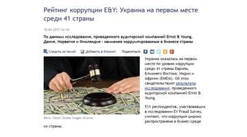 http://s1.uploads.ru/t/OnVyH.jpg