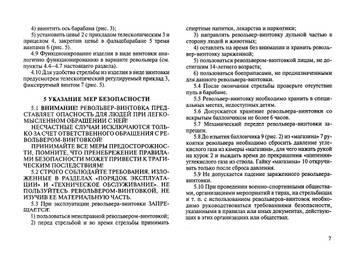 http://s1.uploads.ru/t/Op6xW.jpg