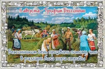 http://s1.uploads.ru/t/P51Jb.jpg