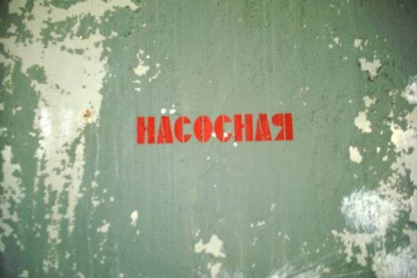 http://s1.uploads.ru/t/P8Oc6.jpg