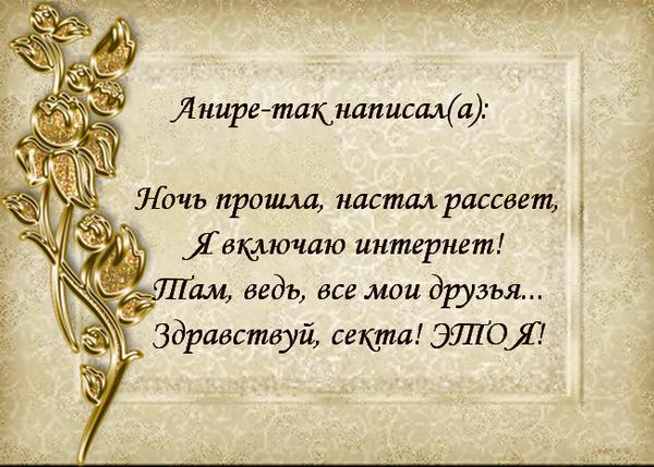 http://s1.uploads.ru/t/P9xi6.png