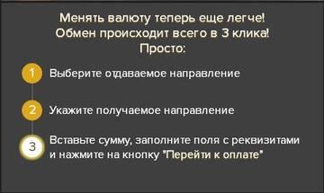 http://s1.uploads.ru/t/PEFnM.jpg