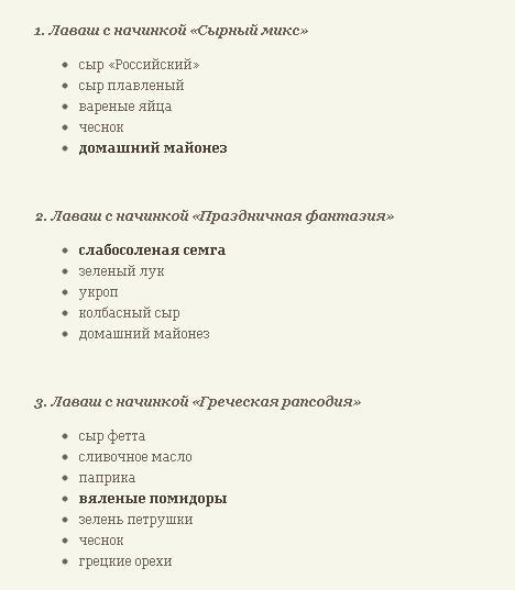 http://s1.uploads.ru/t/PEZpf.jpg