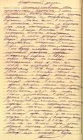 http://s1.uploads.ru/t/PNYGq.jpg